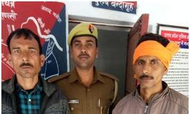 चोर गिरोह के दो सदस्य गिरफ्तार, कब्जे से चोरी की मोटर साइकिल बरामद