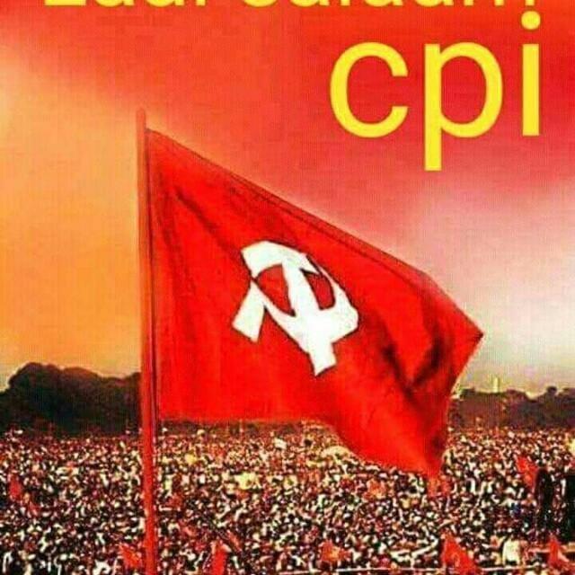 कैराना और नूरपुर में भाजपा की हार पर भाकपा ने मतदाताओं को दी बधाई