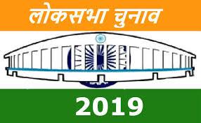 वाराणसी : शिवपुर के दो बूथों पर मतदान प्रक्रिया बाधित.पूर्व माध्यमिक विद्यालय शिवपुर बूथ नं 43 .शिवपुर में बूथ संख्या 42 का ईवीएम मशीन भी खराब.दोनों जगहों पर मतदान बाधित