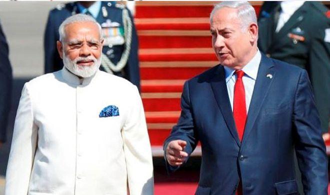 11 फरवरी को भारत दौरे पर आएंगे इजरायल के प्रधानमंत्री नेतन्याहू
