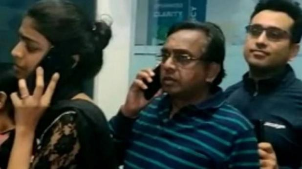 यस बैंक के ATM में आधी रात को मची मारामारी, पुलिस अलर्ट