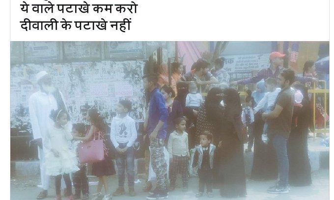 ये वाले पटाखे कम करो ट्वीट कर फंसे भाजपा नेता कपिल मिश्रा, शिकायत दर्ज