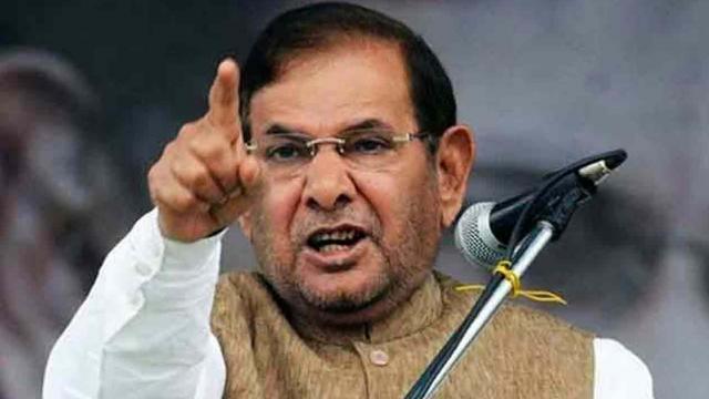 शरद यादव गुट ने खुद को बताया असली JDU, चुनाव आयोग जाकर करेगा चुनाव चिह्न का दावा