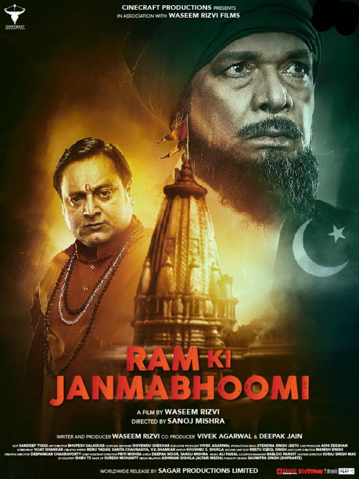 वसीम रिजवी की फिल्म राम जन्मभूमि को मिला सेंसर बोर्ड का सर्टिफिकेट. शिया वक़्फ़ बोर्ड के चेयरमैन हैं वसीम रिज़वी. 29 मार्च, 2019 को ऑल इंडिया रिलीज़ के लिए तैयार