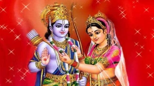 आज है भगवान श्री राम विवाह पंचमी, जानिए शुभ मुहूर्त, पूजा विधि , कथा और महत्व
