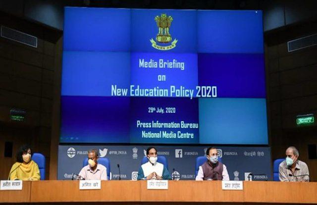 आदर्श, व्यवहारिकता और नई शिक्षा नीति