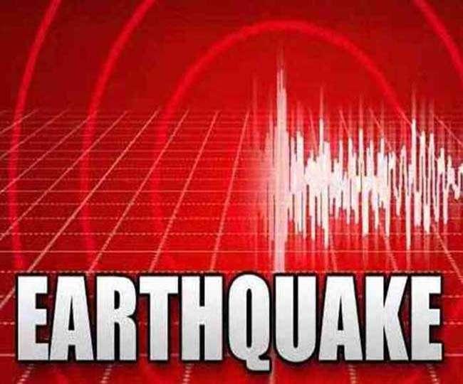 भूकंप के तगड़े झटके से दहला फिलिपींस, 6.6 मापी गई तीव्रता, भारी नुकसान की आशंका