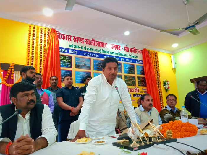 विधायक जय चौबे और ब्लॉक प्रमुख मनोज राय ने खलीलाबाद ब्लाक क्षेत्र की 12 परियोजनाओं का किया लोकार्पण व शिलान्यास