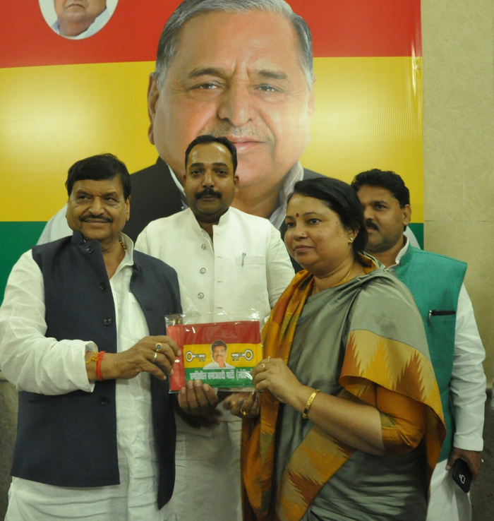 पूर्व मंत्री अरुण कुमारी कोरी ने सपा छोड़ प्रसपा का दामन थामा
