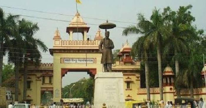 संस्कृत में मुस्लिम प्रोफेसर की नियुक्ति को लेकर BHU में बवाल