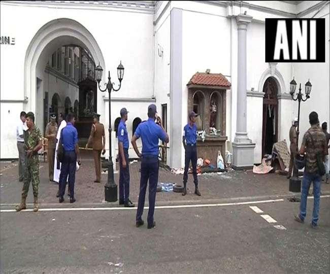 श्रीलंका में फंसे भारतीय इन नंबरों पर करें संपर्क
