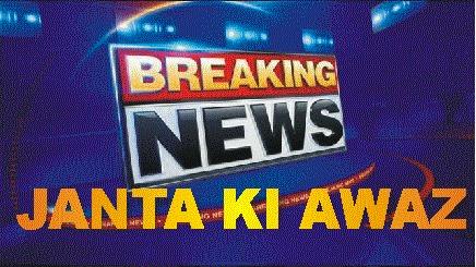 बिग ब्रेकिंग सुल्तानपुर कादीपुर थाना क्षेत्र के अंतर्गत भूपतिपुर में पुलिस एव बदमाशो के बीच संघर्ष जारी। रह रह कर हो रही है फायरिंग ।