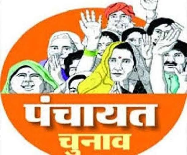 भाजपा प्रदेश में ग्राम पंचायत चुनाव पूरे मनोयोग से लड़ेंगी : ध्रुव सिंह