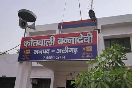 राज्य मंत्री रघुराज सिंह के बेटे सहित 8 के खिलाफ डकैती और मारपीट का मुकदमा दर्ज