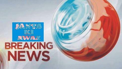 आजमगढ़ : जिले में कोरोना की रफ्तार नहीं हो रही कम, गोरखपुर लैब में भेजी गयी जांच रिपोर्ट में से 02 व्यक्तियों की रिपोर्ट आई पाजीटिव । सीएमओ डॉ ए के मिश्रा ने की पुष्टि ।