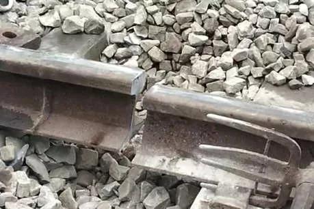 Image result for चंदौली में टला बड़ा रेल हादसा, टूटी पटरी से गुजरी श्रमजीवी एक्सप्रेस