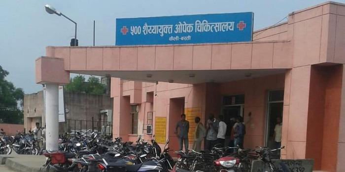 अस्पतालों में अग्निशमन यंत्र लगाने के नाम पर 12 करोड़ 18 लाख रुपये डकार गई कार्यदायी संस्था