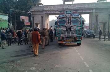 अयोध्या से पढ़ाने जा रहे 2 शिक्षकों को ट्रक ने कुचला मौके पर ही मौत