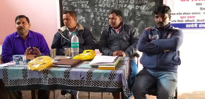 बिलारी में शिक्षक कायाकल्प द्वारा आयोजित कार्यक्रम में शिक्षकों को दिया प्रशिक्षण