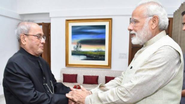 राजनीतिक मतभेदों के बावजूद पीएम मोदी ने मुझे सम्मान दिया