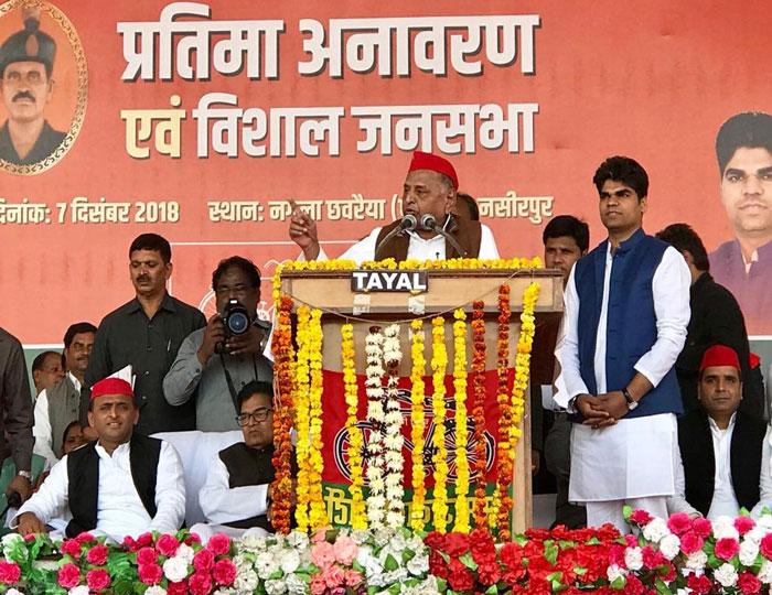 चुनाव में भाजपा पैसा और हम पसीना बहाएंगे - मुलायम सिंह