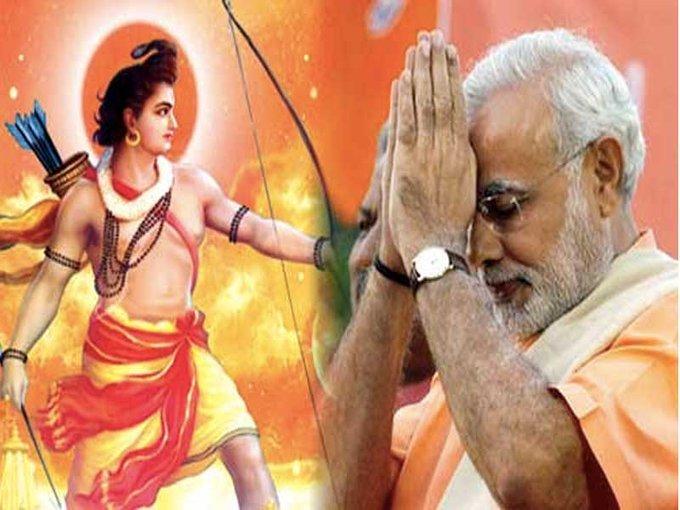 अयोध्या: ये 180 भाग्यशाली लोग श्री राम मंदिर भूमि पूजन में शामिल हो सकते हैं