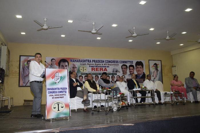 महाराष्ट्र प्रदेश कांग्रेस लीगल सेल ने (RERA) पर संगोष्ठी का आयोजन किया
