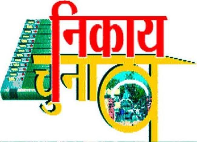 लखनऊ-निकाय चुनाव में यूपी को पहली बार मिला केन्द्रीय बल,बारावफात के साथ फोर्स करेगी चुनाव ड्यूटी भी,केन्द्र ने यूपी को निकाय चुनाव के लिए दी 40 कंपनी सीएपीएफ,20 नवम्बर से 5 दिसम्बर तक यूपीपीएसी के साथ