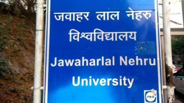 जेएनयू के प्रोफेसर पर छात्राओं ने लगाया छेड़खानी का आरोप, मुकदमा दर्ज