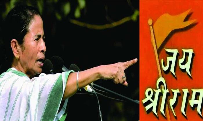 ममता का बंगाल..जय श्री राम बोलना बन गया अपराध...