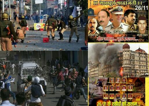 बौखलाये दहशतगर्द : कृष्णेन्द्र राय
