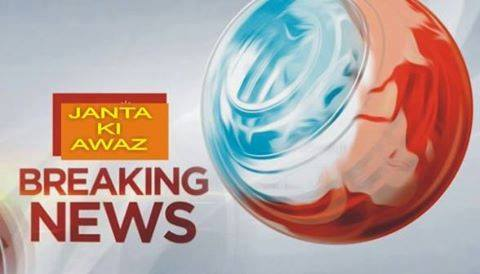 Thank You Everyone for supporting Janta Ki Awaz